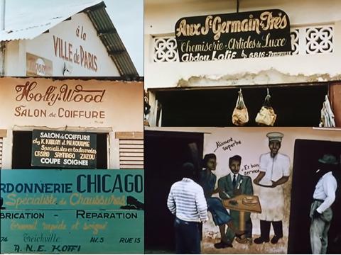 Rótulos en francés con sabor africano